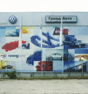 Гранд авто VW
