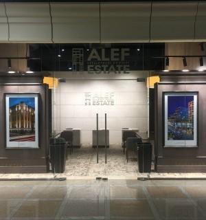 Офіс продаж Alef Estate