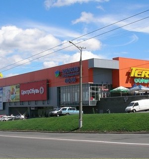 ТРК Terra
