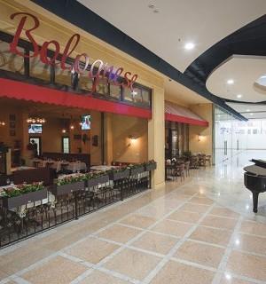Ресторан Bolognese