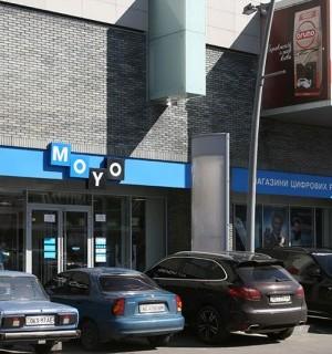Магазин цифрових рішень MOYO