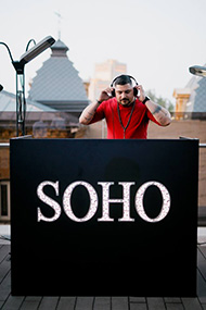 SOHO dj стойка