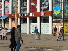 Фасадная вывеска для кофейни COFFEE LIFE