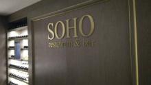Выполнен монтаж декоративных элементов для винотеки ресторана SOHO